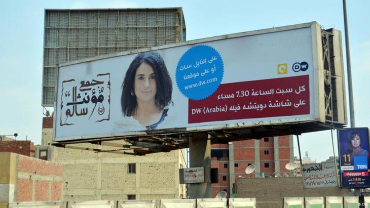 """Werbeplakat zu """"Women at a Turning Point"""" in Kairo. Foto: DW"""