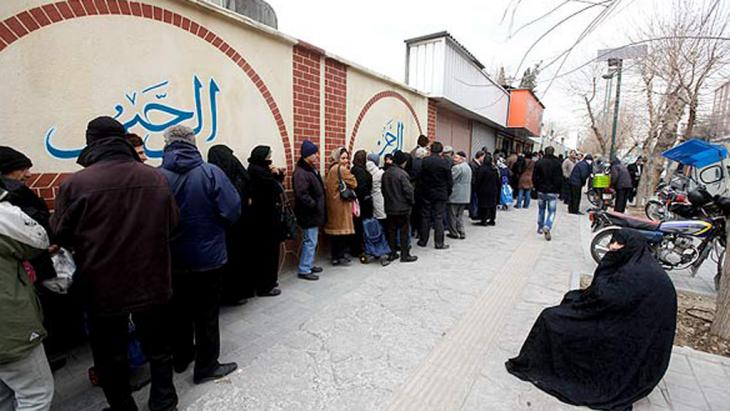 Lebensmittel-Subvention in Teheran; Foto: Fars