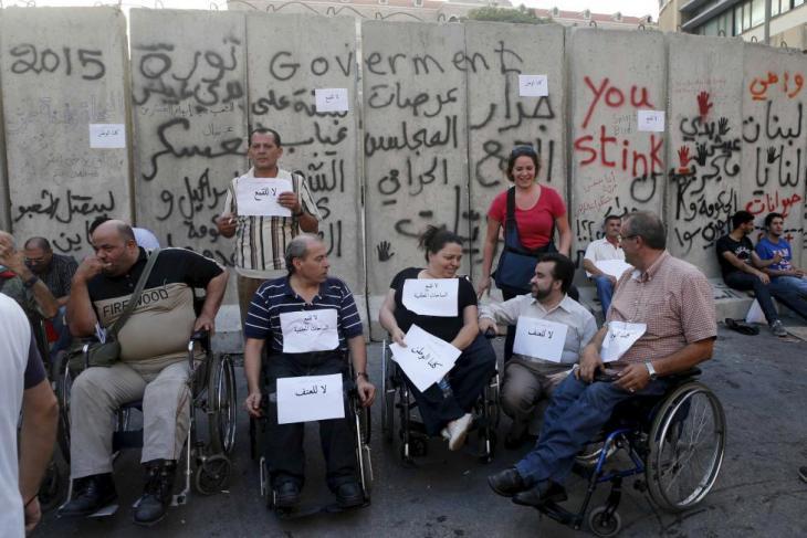 Proteste gegen Müllkrise im Libanon; Foto: Reuters/Mohamed Azakir