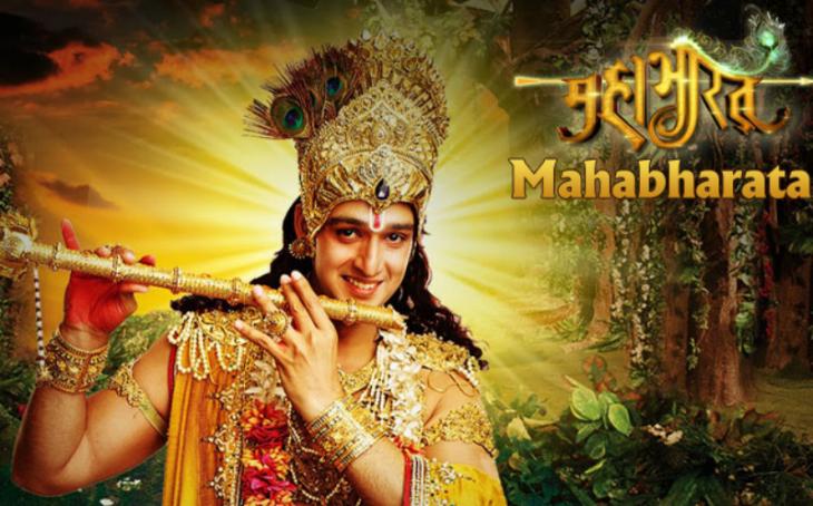 "Screenshot TV-Serie ""Mahabharata"""