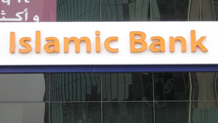 Filiale einer islamischen Bank; Foto: Deutsche Welle/Andreas Brenner