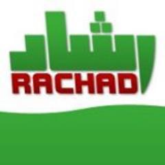 """Logo """"Rachad""""; Quelle: Mouvement Rachad"""