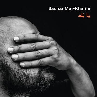 """Ya Balad"" album cover, InFiné (photo: Lee Jeffries)"