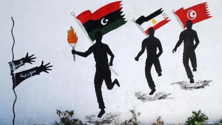 الأنظمة العربية وأخطار العجز عن الإصلاح ، صورة رمزية لغضب الشباب