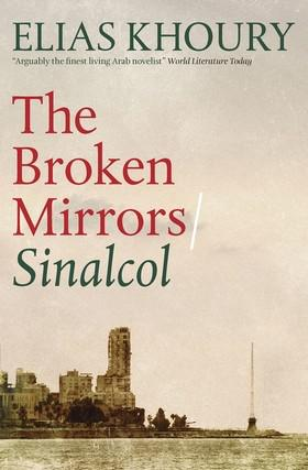 "Book cover: ""The Broken Mirrors"" by Elias Khoury (published by MacLehose Press)"