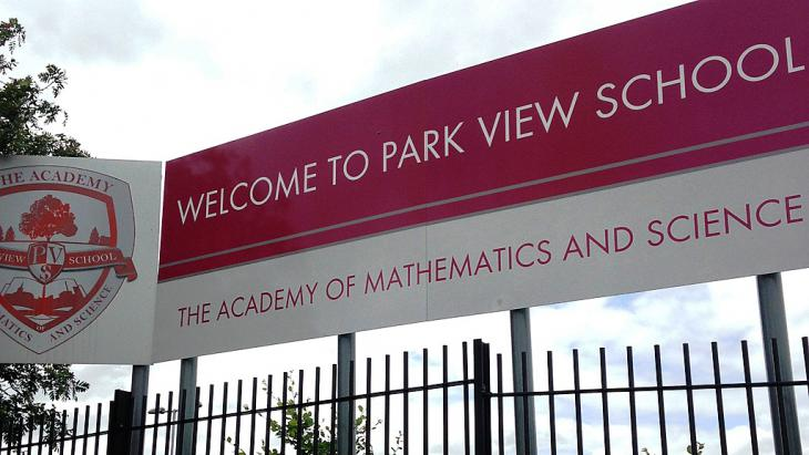 "Park View Academy in Birmingham, one of the ""Trojan Horse"" schools (photo: DW/Samira Shackle)"