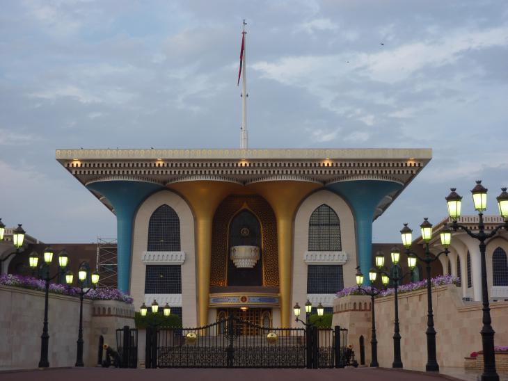 Palast Sultan Qaboos bin Said Al-Saids in Maskat; Foto: Anne Allmeling