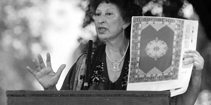 Fatima Mernissi; Foto: privat