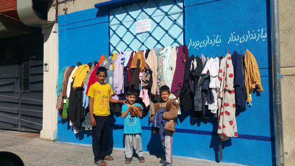 Wall of Kindness in der südiranischen Stadt Shiraz; Foto: privat