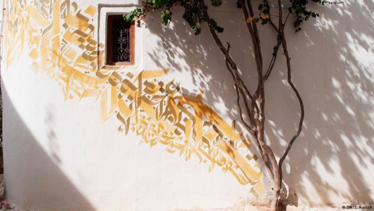 "Graffiti von Mohamed Kilani Tbib alias ""The Inkman""; Foto: Sarah Mersch"