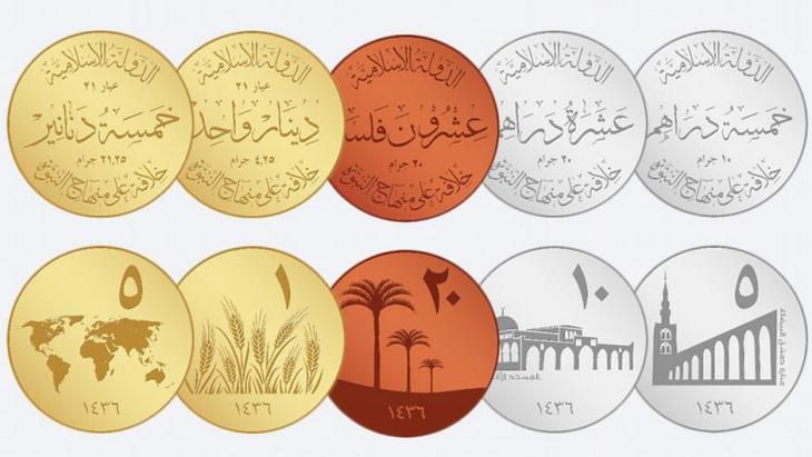 Islamic State coinage being used in some of its territories (source: Deutsche Welle)