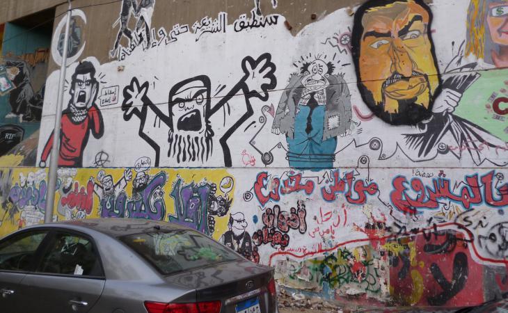 Die Mohamed-Mahmoud-Straße in Kairo; Foto: Arian Fariborz