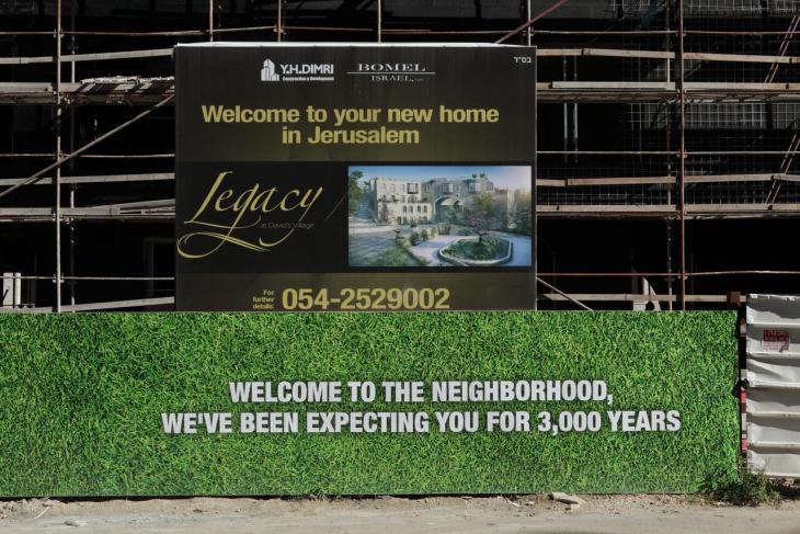 """Schilder an neu errichteten Bauten des Apartmentkomplexes """"Legacy""""  in """"David's Village"""", einer """"Gated Community"""" für wohlhabende Ausländer; Foto: Felix Koltermann"""
