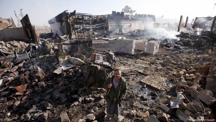 Zerstörte Gebäude nach einem Angriff auf die Stadt Ta'iz; Foto: Reuters