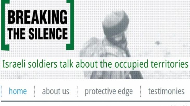 "Screenshot der Webseite ""Breaking the Silence"""