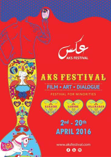 Das Film, Art & Dialogue Festival