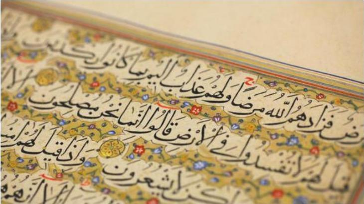 Page of the Koran (photo: DW/Axel Warnstedt)