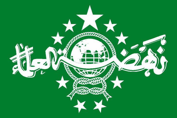 "Flagge mit dem Symbol der ""Nahdlatul Ulama""; Quelle: wikimedia"