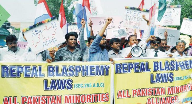 Protesters in Pakistan demonstrate against blasphemy laws (photo: APM A)