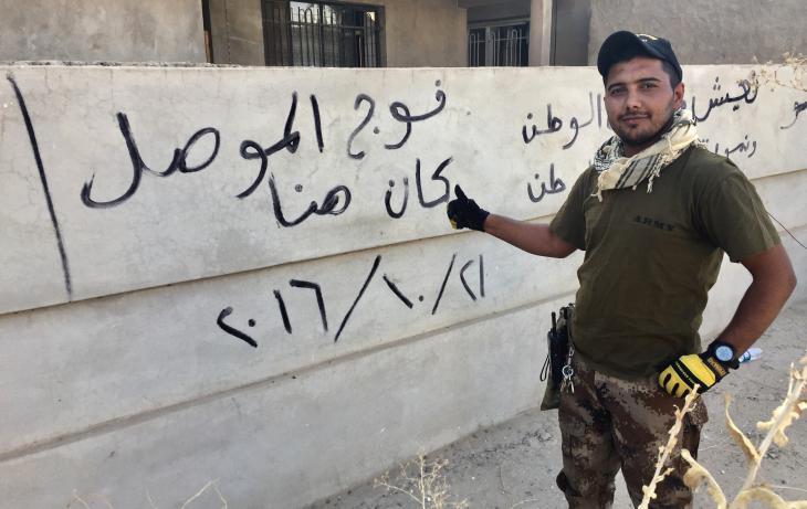 Der irakische Soldat Rassul Ali; Foto: Karim El-Gawhary