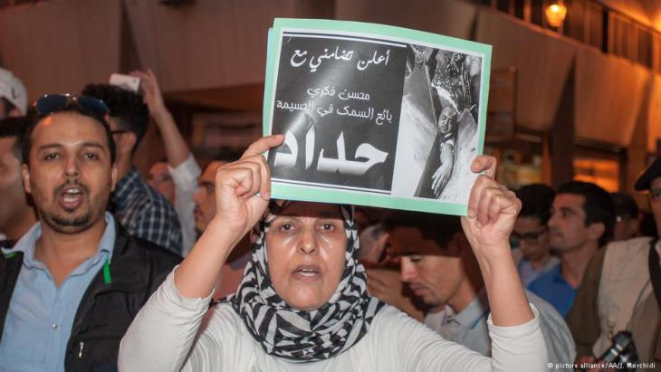 Demonstranten in Marokko; Foto: picture-alliance