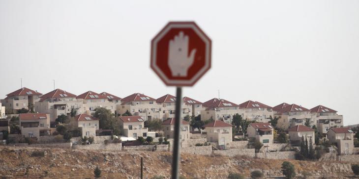 Blick auf Siedlung Maale Adumin; Foto: dpa