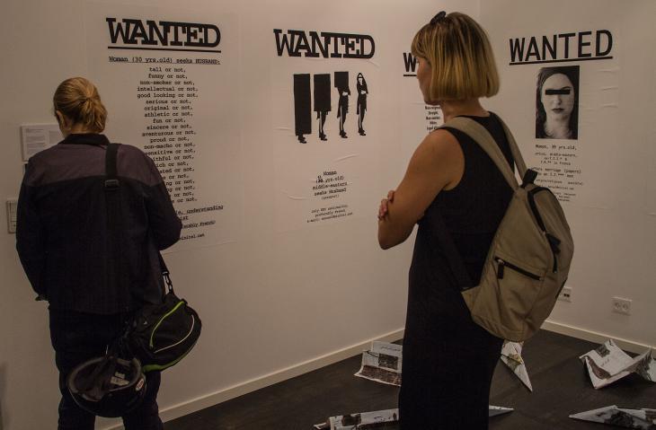"""Installation """"Wanted"""" von Ghazl, einem iranischen Künstler, der in Frankreich lebt; Foto: Changiz M. Varzi"""