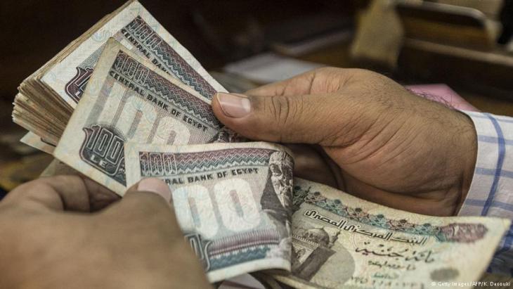 Ägyptisches Pfund; Foto: AFP/Getty Images