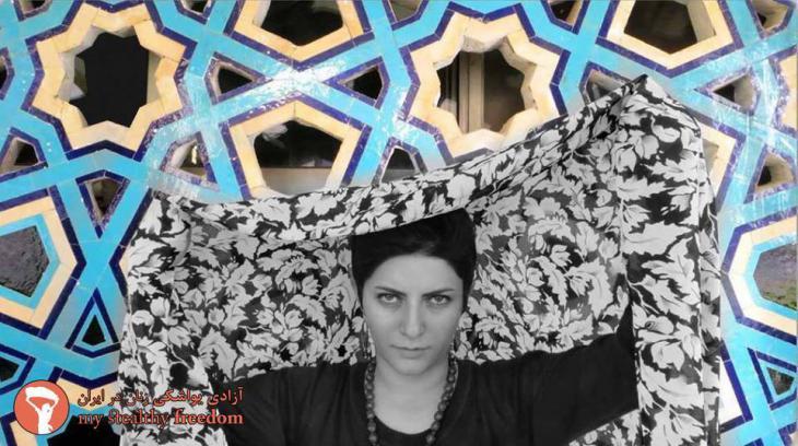 """Teilnehmerin der Internetkampagne """"My Stealthy Freedom"""" in Teheran; Quelle: """"My Stealthy Freedom"""""""