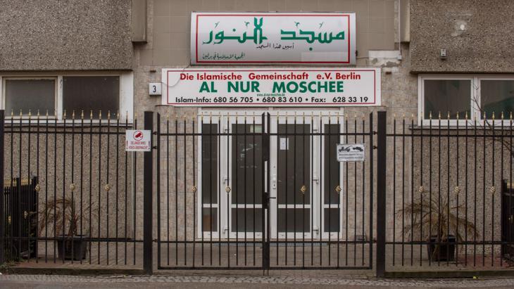 Berliner Al-Nur-Moschee; Foto: picture-alliance/dpa/P. Zinken