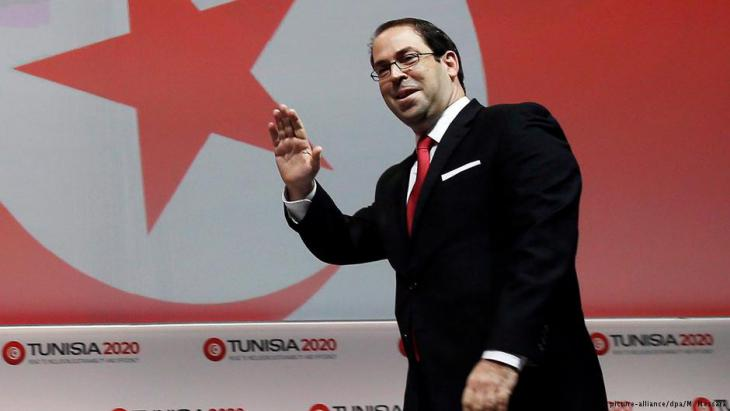 Tunesiens Premierminister Youssef Chahed; Foto: picture-alliance/dpa