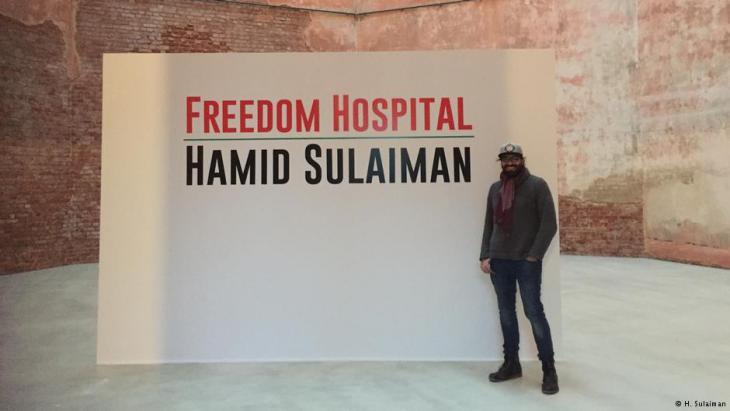 Hamid Sulaimans Comic-Novel wird zurzeit in Berlin ausgestellt; Foto:H. Sulaiman