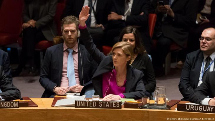 US-Botschafterin bei den Vereinten Nationen, Samantha Power; Foto: picture-alliance/Zuma Press