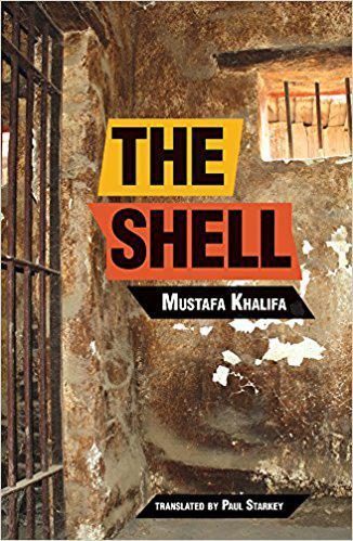 """Buchcover der englischen Ausgabe des Romans von Mustafa Khalifa: """"Die Kapsel"""" im Verlag Interlink Pub Group"""