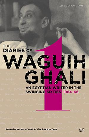"""Buchcover """"The Diaries of Waguih Ghali: An Egyptian Writer in the Swinging Sixties, Volume 1"""" im Verlag AUC Press"""
