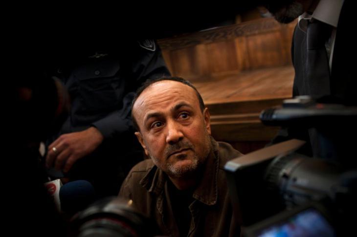 Inhaftierter Fatah-Führer Marwan Barghouti; Foto: AP