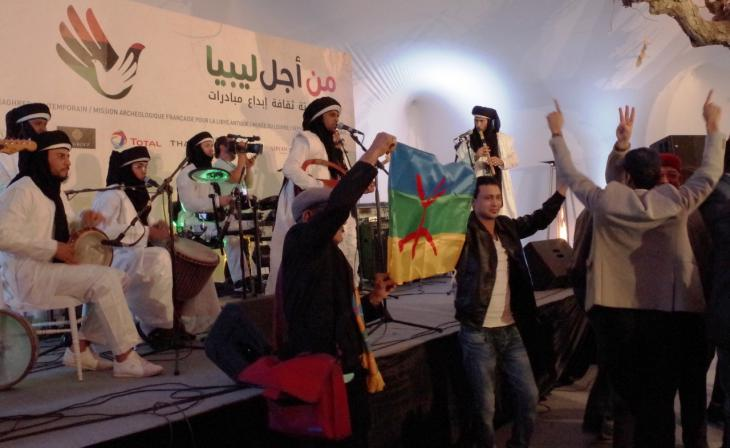 """Konzert des Kollektivs """"Die Passionierten der Tuareg"""" im französischen Kulturzentrum in Tunis am 12. März 2017, im Rahmen der Veranstaltung """"Pour la Libye""""; Foto: Valerie Stocker"""