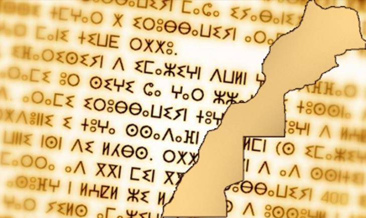 Map of Morocco superimposed on Tamazight, the Berber script (source: Morocco World News)