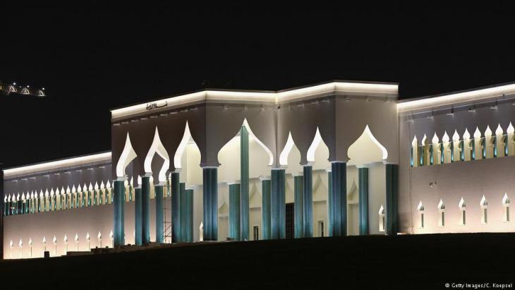 Regierungssitz der qatarischen Führung in Doha; Foto: Getty Images