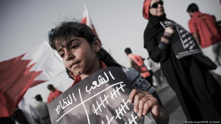 Ein Mädchen während einer Demonstration im Dorf A'ali gegen die politische Führung Bahrains; Foto; Mohammed Al-Shaikh/AFP/Getty Images