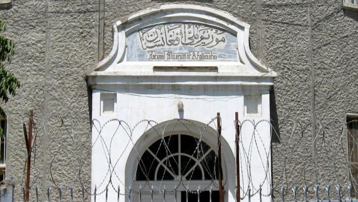 Eingang des afghanischen Nationalmuseums; Foto: DW