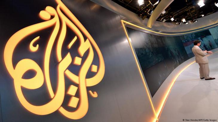 Fernsehstudio Al-Jazeeras; Foto: AFP/Getty Images