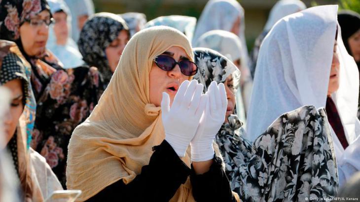 Iranische Muslimas beim Gebet; Foto: Getty Images/AFP