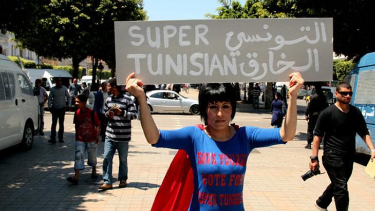 """Moufida Fedhila als """"Super-Tunisian"""", Foto: privat"""
