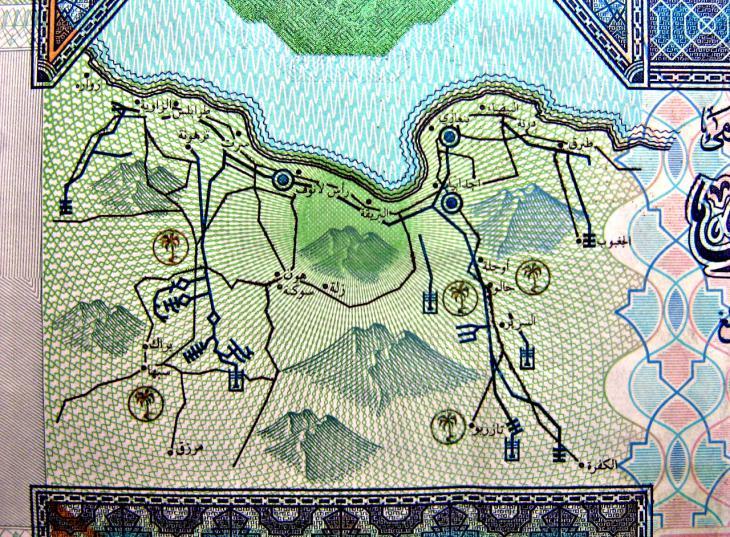 Karte des GMMRP auf einer libyschen 20-Dinar-Note; Foto: Victor Korniyenko/wikimedia