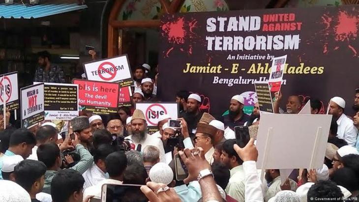 Muslime während einer Anti-IS-Informationsveranstaltung in Neu Delhi; Foto: Government of India/PIB