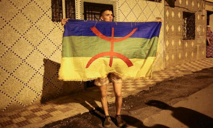 Anhänger der marokkanischen Berberbewegung demonstriert in Rabat; Foto: Thérèse Di Campo