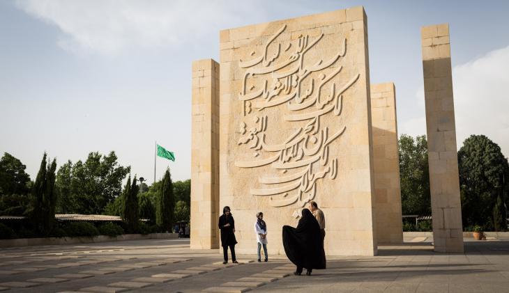 Gedenkstele für die 400 Opfer blutiger Zusammenstöße in Mekka 1987 auf dem Friedhof  Behesht-e Zahra. Foto: Philipp Breu