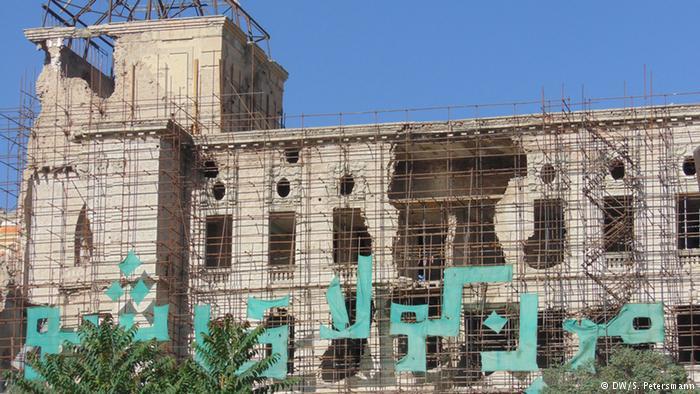 Darul Aman Palast mit Aufschrift Wir schaffen das. Foto: DW/S.Petersmann