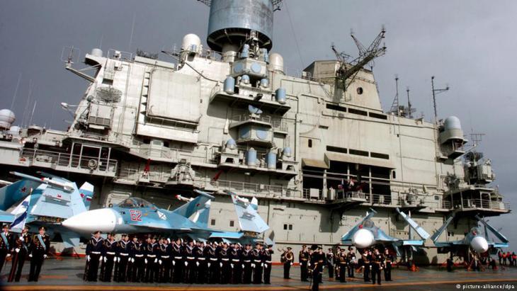 Russische Kriegsmarine im syrischen Tartous; Foto: dpa/picture-alliance